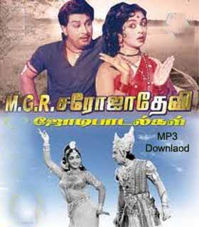 Mgr saroja hit mp3